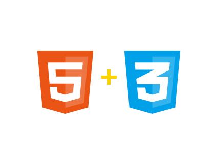 最新HTML5+CSS3技术支持