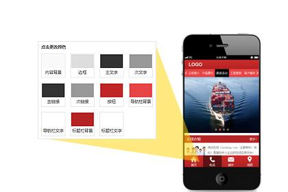 1秒变身,应用模板+布局+配色新模式