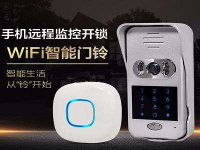 高清无线wifi可视对讲门铃手机远程监控家用防盗密码开锁门禁
