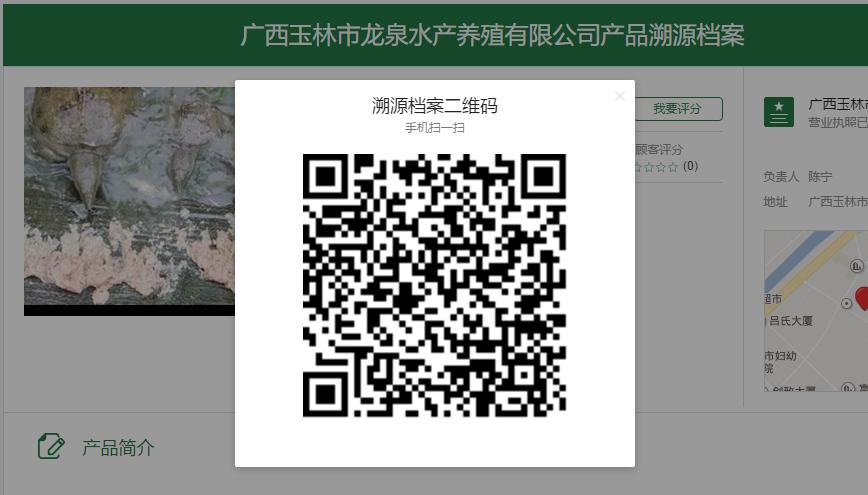 """一村一品""""黄沙鳖村""""紧跟智慧农业步伐,对龟鳖全程溯源"""