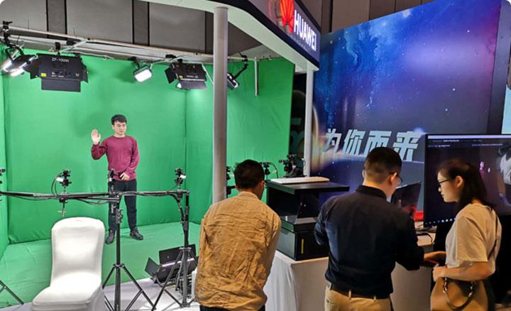 联合四川移动 展示5G实时全息技术