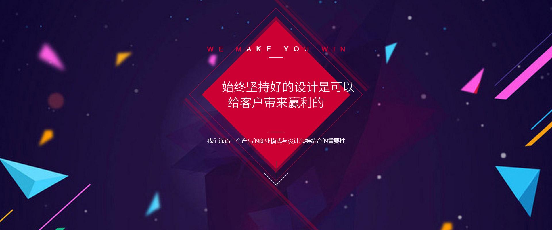 天润飞华高端网站建设公司是可以为客户带来至高服务