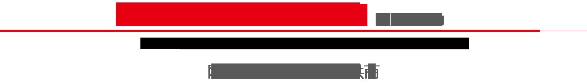天润飞华网站建设,微信小程序,网站形象优化设计提供商