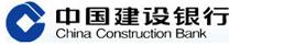 网站建设 中国建设银行