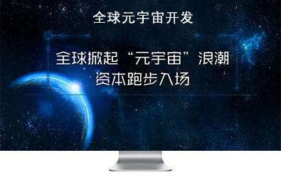 中国信息化建设中心