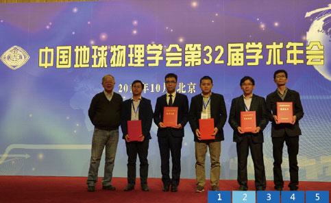 中国科学院油气资源研究重点实验室 2017年学术委员会会议于3月4日在北京召开会议由学术委员会主任委员刘光鼎院士主持,金翔龙院士、欧阳自远院士、马永生院士、彭平安院士等13位学委会委员出席会议,还有实验室其他人员列席了会议。