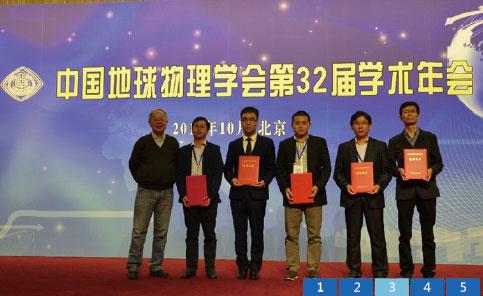 """2016年12月13日,国家海洋局在京召开全国海洋科技创新大会,总结""""十二五""""海洋科技工作成绩,部署""""十三五""""时期海洋科技创新发展的工作思路和重点任务。"""
