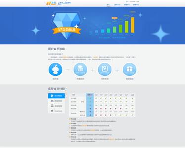 游戏网站设计和网站建设