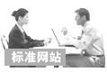 北京网站建设中心,北京专业高端网站建设与服务公司