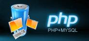 运用PHP语言开发网站