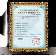 移动酒店综合预定APP解决方案软件(IOS)[EsbIOS-OTA]V2.0