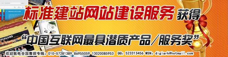天润智力标准网站服务