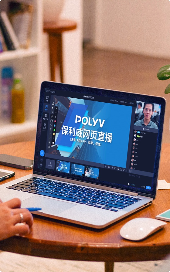 睿虎网站制作视频云-行业解决方案-在线教育