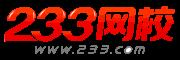 睿虎网站制作-客户-233网校