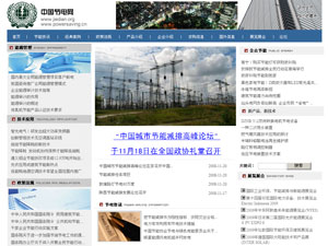 北京富识联合国际技术培训有限责任公司