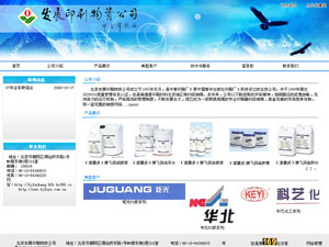 中国节电网