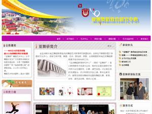 北京发展印刷物资公司