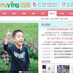 中国母婴网网站建设