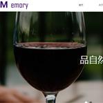 白酒就业网站建设