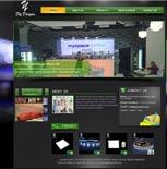 爱特光电科技网站建设