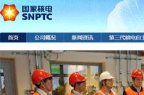 国家核电网站建设