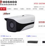 翔洲宏科技有限公司网站建设