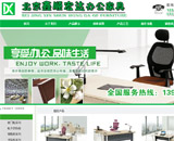 北京鑫顺宏达办公家具网站建设