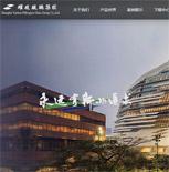 上海耀皮玻璃集团网站建设