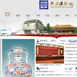 南京博物馆网站建设