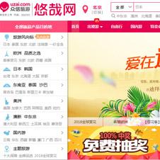 上海陶渊旅游咨询有限公司网站建设