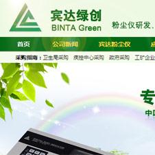 峰峰矿宾达绿创科技有限公司网站建设