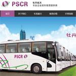 北京牡丹航天汽车销售有限公司网站建设