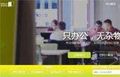 考拉迷你仓网站建设