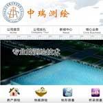 北京中瑞嘉业测绘有限公司网站建设
