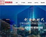 北京鸿瑞质恒厨房设备有限公司网站建设