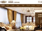 上海曼帝家居设计有限公司网站建设