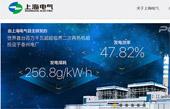 上海电气网站建设
