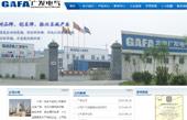 广发电气网站建设