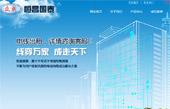 恒昌国泰电线电缆网站建设