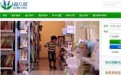 孤儿网网站建设