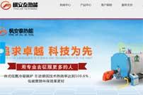 北京枫安泰锅炉网站建设