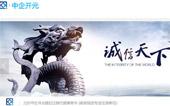 北京中企开元登记注册代理事务所网站建设