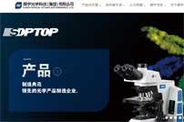 舜宇光学科技 (集团)有限公司网站建设