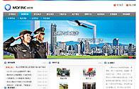 公益、事业网站
