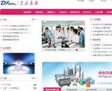 东岳化工网站建设