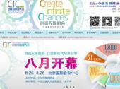 中国互联网协会网站建设