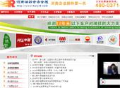 河南瑞祥会务会展有限公司网站建设