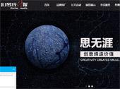 罗氏传媒网站建设