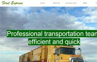 货运代理公司网站