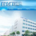 广州广日电气设备有限公司网站建设